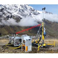 Quality EP200G Engineering Geological Exploration Drill Rig Machine 200 meters depth for sale