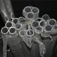 Wholesale Heat Exchange Seamless Alloy Steel Tube DN140 2.5mm - 20mm Thickness from china suppliers
