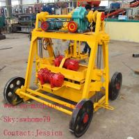 Wholesale Profitable Small Business Idea 4-45Ecological Brick Machine Concrete Brick Making Machine from china suppliers