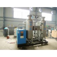 Wholesale Food Storage Nitrogen Gas Generation System Beverage Beer Nitrogen Puffing from china suppliers