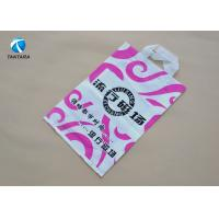 Wholesale Biodegradable polythene clothes bags with custom logo printing from china suppliers