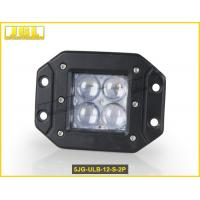 Wholesale CREE 5W Led Work Light 6000k-6500k Color Temperature 82*79*89mm from china suppliers