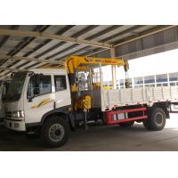 Buy cheap Wire Rope Telescopic Boom Truck Crane Hydraulic System, 25 L/min from wholesalers