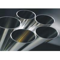 Wholesale  JIS,AISI Cold Drawn/Top Supplier of Seamless Steel Pipe for Gas Pipe  from china suppliers