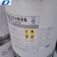 Buy cheap dongyue PTFE fine powder from wholesalers