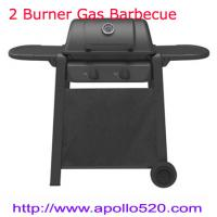 Wholesale 2 Burner Gas Barbecue Grill from china suppliers