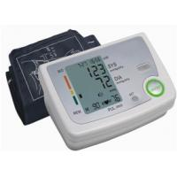 Wholesale ARI-30B5/B5T Arm Electronic Blood Pressure Monitor from china suppliers