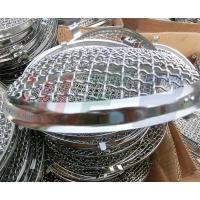 Buy cheap head light stone guard grille 8.5 inch covers from wholesalers