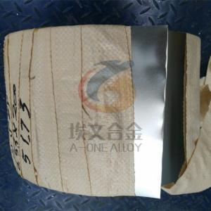 Wholesale Kovar expansion alloy strip, Kovar wire, kovar plate, kovar bar from china suppliers