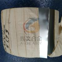 Wholesale Kovar expansion alloy strip, Kovar wire, kovar plate, kovar bar from china suppliers
