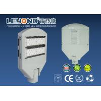Buy cheap High Lumens Output 120LM / W Outdoor LED Street Lighting Bridgelux Chip from wholesalers