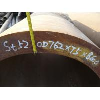 "Buy cheap 6"" SEAMLESS PIPE,SCH.40. BEVELED END DOUBLE RANDOM LENGTH API 5L X52 from wholesalers"