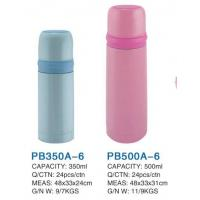 Wholesale 350ml 500ml stainless steel vacuum flask from china suppliers