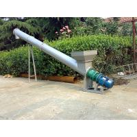 Wholesale Great quality small cement screw conveyor for sale from china suppliers