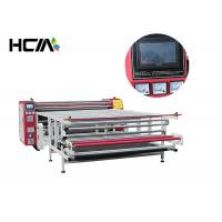 Wholesale Rotary Garment Pressing Heat Transfer Printing Machine 3 Phase 220v / 380v from china suppliers