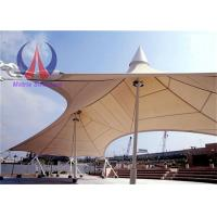 Wholesale Novel Design Umbrella Shade Structures Umbrella Gazebo PVC Coating Rain Resistant from china suppliers