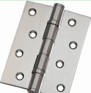 Buy cheap Aluminum alloy hinge from wholesalers