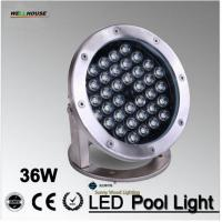 Wholesale IP68 LED fountain light ,36Wpool light ,IP68 underwater light, piscina light for swimming pool36W 24V AC LPL-A-36W-24VAC from china suppliers