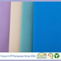 Wholesale pp spunbonded Non-woven fabric OEM factory from china suppliers