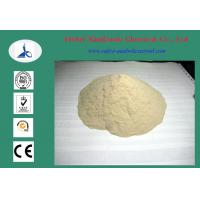 Wholesale Benzeneacetic acid, a-acetyl-, methyl ester Manufacturer CAS 16648-44-5 from china suppliers