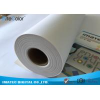 Wholesale Waterproof 320gsm Inkjet Cotton Canvas Roll for Large Format Printers from china suppliers