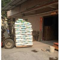 Wholesale OEM high quality high foam White & Blue washing powder in bulk bag from china suppliers