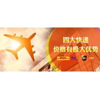 Wholesale Rich experience international economic air shipping service to tokyo From China Supplier from china suppliers