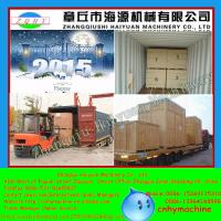 Buy cheap Indonesia High Capacity Food Grade Modified Corn Starch Making Machine from wholesalers