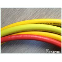 Yellow Smooth Push-Lock Rubber Hose 20bar