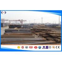 Wholesale Diameter 10-320 Mm Hot Rolled Steel Bar AISI 1045 Carbon Steel Material from china suppliers
