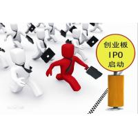 Wholesale New Requirement for Employment from china suppliers