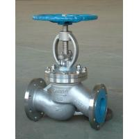 Wholesale GB Standard DN100 Cast Steel Flanged Globe Valve PN16 from china suppliers