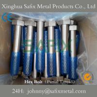 Buy cheap Stainless Steel Hex Bolt/ Hex Cap Screw from wholesalers