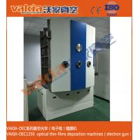 Wholesale Short - Sighted Mirror Thin Film Optical Coating Machine With Water Circulation Cooling from china suppliers