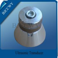Wholesale Ultrasound Washing Equipment Parts 28 Khz 100w High Power Ultrasonic Transducer from china suppliers