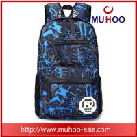 Buy cheap Fashion school shoulder bag travel luggage duffle backpack for outdoor from wholesalers
