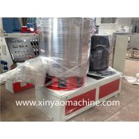 Wholesale High speed Plastic Mixing Machine / Hot PVC Mixer Machine from china suppliers