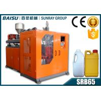 Wholesale 275BPH Capacity 2L Plastic Bottle Blow Molding Machine Witn Pneumatic System SRB65-2 from china suppliers