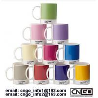 Buy cheap GIFTS cup PANTONE colors mug to your friend NO.54577 from china factory from wholesalers