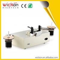 Buy cheap Electronic Component Reel Counter / SMD Counter from wholesalers