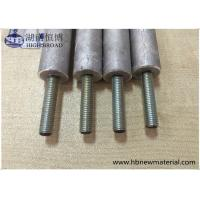 Wholesale Alloy Sacrificial Anode Rod Of ASTM B418-95 US Military 18001K from china suppliers