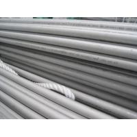 Wholesale Round Pickled ASTM 312 Austenitic Stainless Steel Pipe / Piping For Oil And Gas from china suppliers
