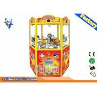 Wholesale Chile Popular Coin Token Arcade Games Redemption Token Pusher Machine 6 Players from china suppliers