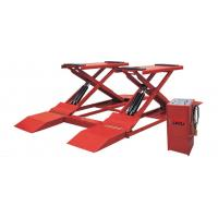 Wholesale Low Profile Two Post Hydraulic Auto Lift , 3t Electric Scissor Lift Table from china suppliers