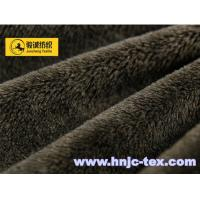 Wholesale Juncheng wholesale short plush fur stretch soft fabric home textile apparel fabric from china suppliers