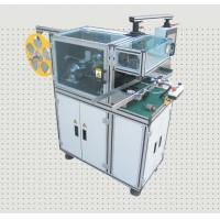 Quality 8 ~ 24 Slots DMD , DM , Polyester film Paper Inserting Machine For Vacuum Cleaner Motor for sale