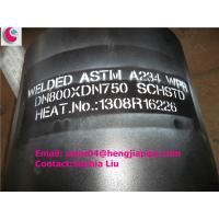 Wholesale Welded reducer SCHSTD A234 WPB from china suppliers