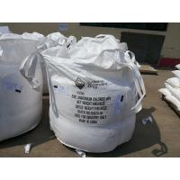 Wholesale ZInc Ammonium Chloride export to Russian from china suppliers