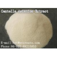 Wholesale Natural Centella Asiatica Extract Powder , Medicinal Plant Extracts CAS 16830-15-2 from china suppliers