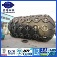 Quality Pneumatic Fender-Aohai Marine China Factory with CCS BV third part cert. for sale